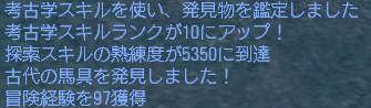 2007-02-05_03-04-58-002.jpg