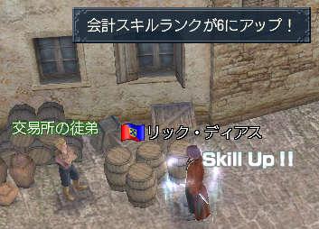 2007-02-05_03-04-58-0021.jpg