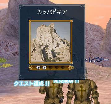 2007-02-05_03-04-58-003.jpg