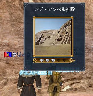 2007-02-05_03-04-58-004.jpg