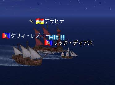 2007-02-05_03-04-58-006.jpg