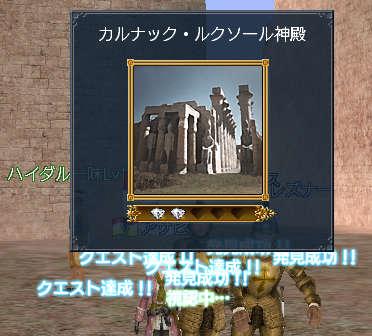 2007-02-05_03-04-58-007.jpg