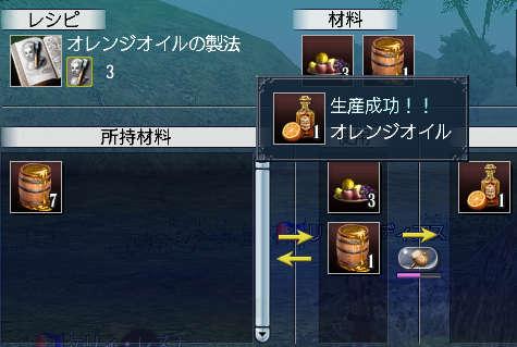 2007-02-07_00-56-15-0011.jpg
