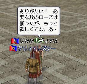 2007-02-07_00-56-15-020.jpg
