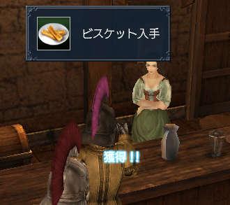 2007-02-09_23-15-41-011.jpg