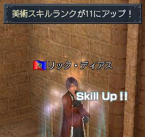 2007-02-11_12-12-59-005.jpg