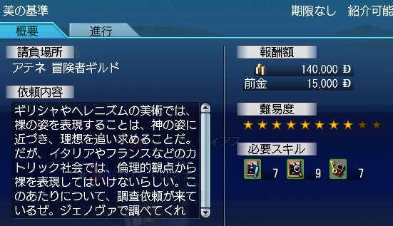 2007-02-13_17-04-55-001.jpg