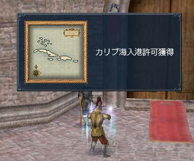 2007-02-13_17-04-55-005.jpg
