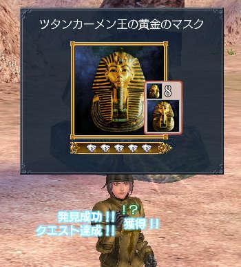 2007-02-17_19-21-41-003.jpg