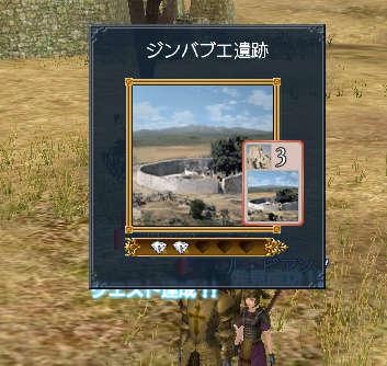 2007-02-19_21-26-16-004.jpg