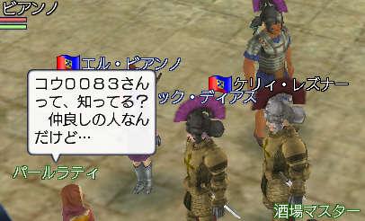 2007-02-19_21-26-16-007.jpg