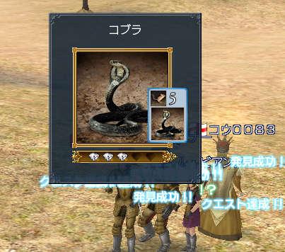 2007-02-20_21-44-20-004.jpg