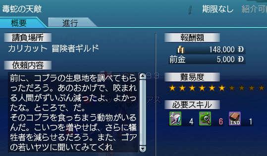 2007-02-20_21-44-20-005.jpg