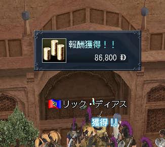 2007-02-24_18-28-21-009.jpg
