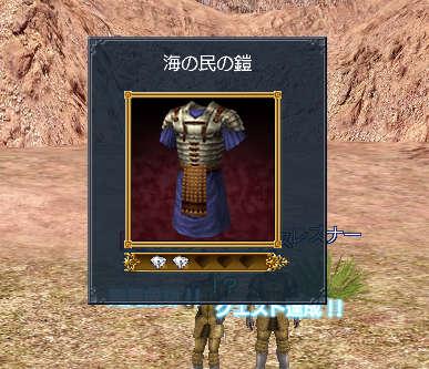 2007-02-25_18-20-12-001.jpg