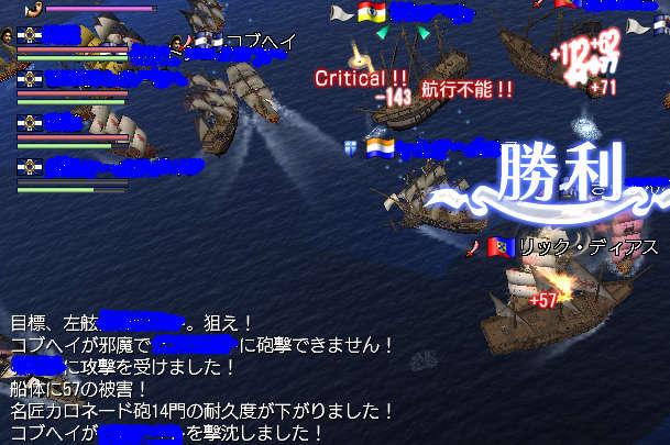 2007-02-25_18-20-12-002.jpg