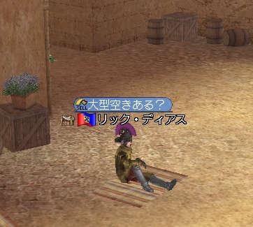 2007-02-25_18-20-12-004.jpg