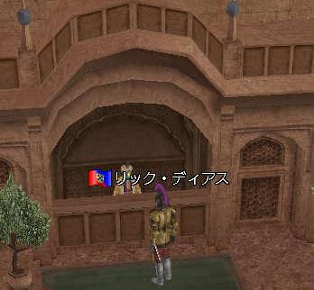 2007-02-25_18-20-12-005.jpg