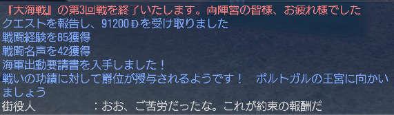 2007-02-25_18-20-12-006.jpg