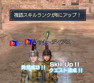 2007-02-28_00-38-09-002.jpg