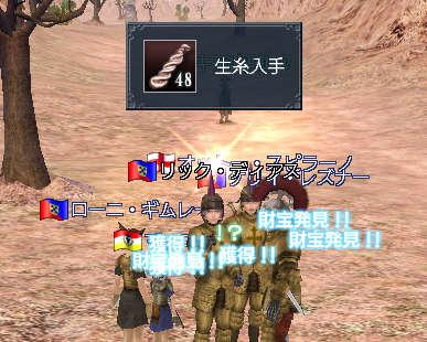 2007-03-03_00-23-22-007.jpg