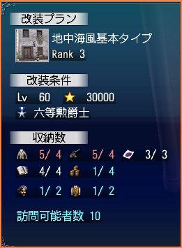 2007-03-14_22-57-04-003.jpg