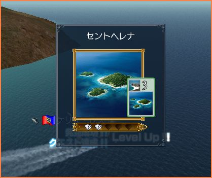 2007-03-24_03-54-40-005.jpg