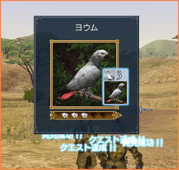 2007-03-24_17-18-04-002.jpg