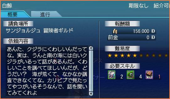 2007-03-24_17-18-04-007.jpg