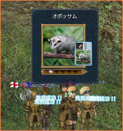 2007-03-30_21-39-15-002.jpg