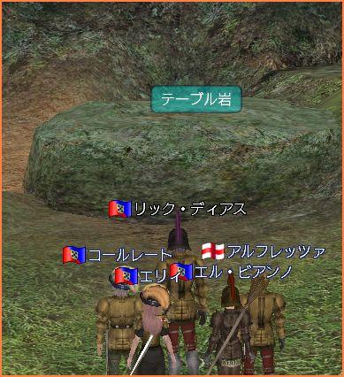 2007-03-30_21-39-15-008.jpg