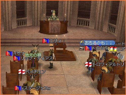 2007-03-31_19-58-43-001.jpg