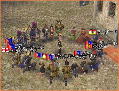 2007-03-31_19-58-43-006.jpg