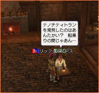 2007-03-31_19-58-43-010.jpg