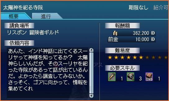 2007-04-06_23-23-19-001.jpg