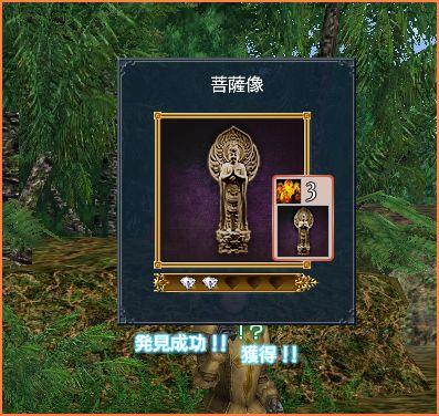 2007-04-06_23-23-19-004.jpg