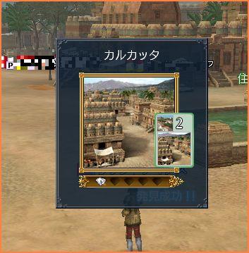 2007-04-06_23-23-19-006.jpg