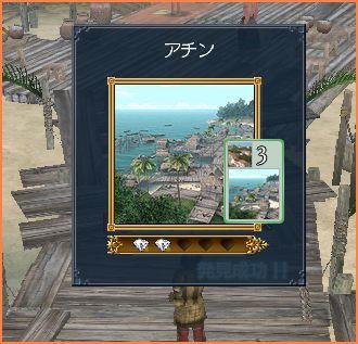 2007-04-06_23-23-19-009.jpg