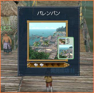2007-04-06_23-23-19-012.jpg