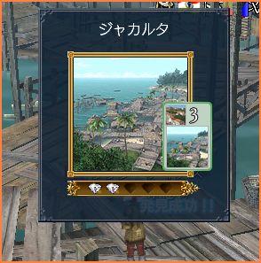 2007-04-06_23-23-19-013.jpg