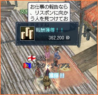 2007-04-06_23-23-19-014.jpg