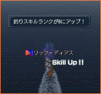 2007-04-06_23-23-19-015.jpg