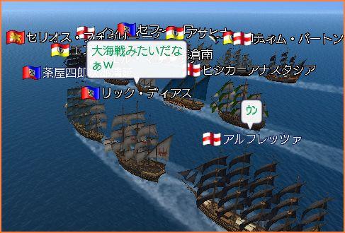 2007-04-07_21-40-22-001.jpg
