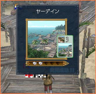 2007-04-07_21-40-22-005.jpg