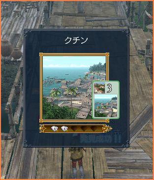2007-04-07_21-40-22-006.jpg