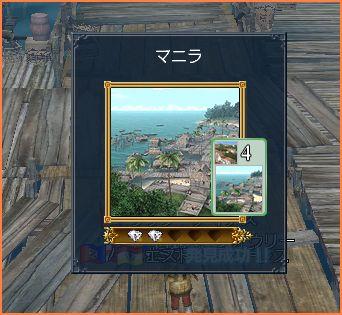2007-04-07_21-40-22-009.jpg
