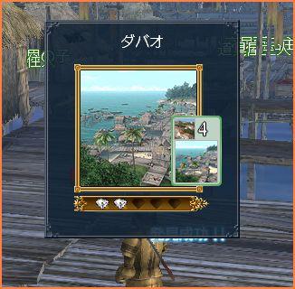 2007-04-07_21-40-22-014.jpg