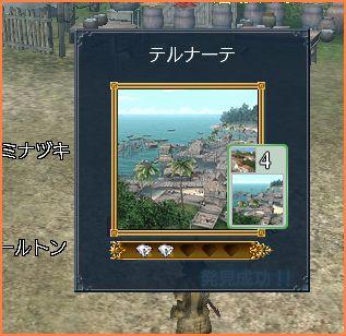 2007-04-07_21-40-22-015.jpg