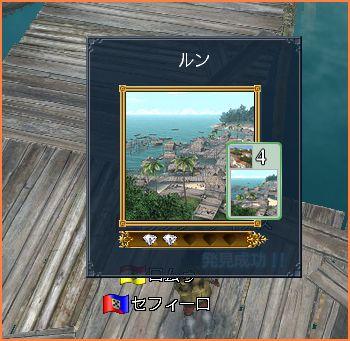 2007-04-07_21-40-22-017.jpg