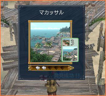 2007-04-07_21-40-22-019.jpg